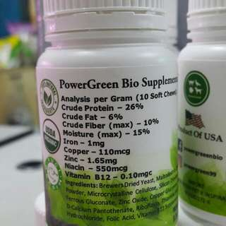 Bio Supplement For Cats
