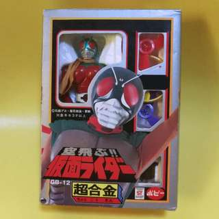 Popy Chogokin Diecast 超合金 Kamen Rider Sky Rider GB-12