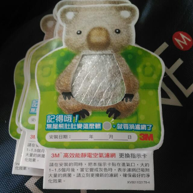 3M熊熊冷氣空氣濾網更換指示卡