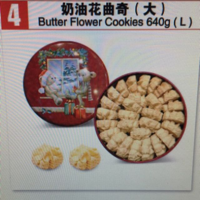 每個月💕預購珍妮曲奇聰明小熊餅乾