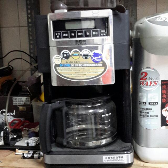 咖啡機~全自動