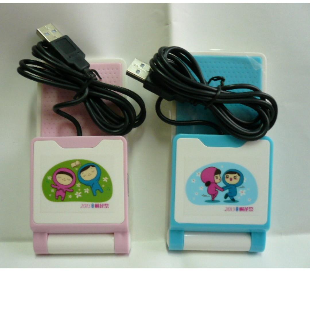 [全新] USB插孔止滑防滑手機座 可折疊手機座 手機立架 收納方便不佔空間 粉藍色 粉紅色