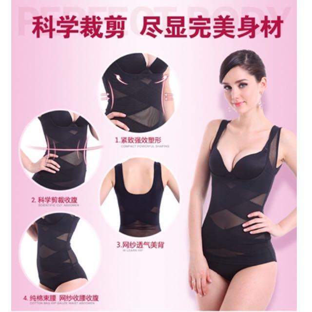 2436eb0d1 BN Slimming Innerwear