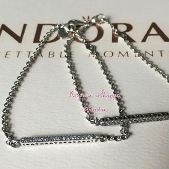 Heart Of Pandora Bracelet