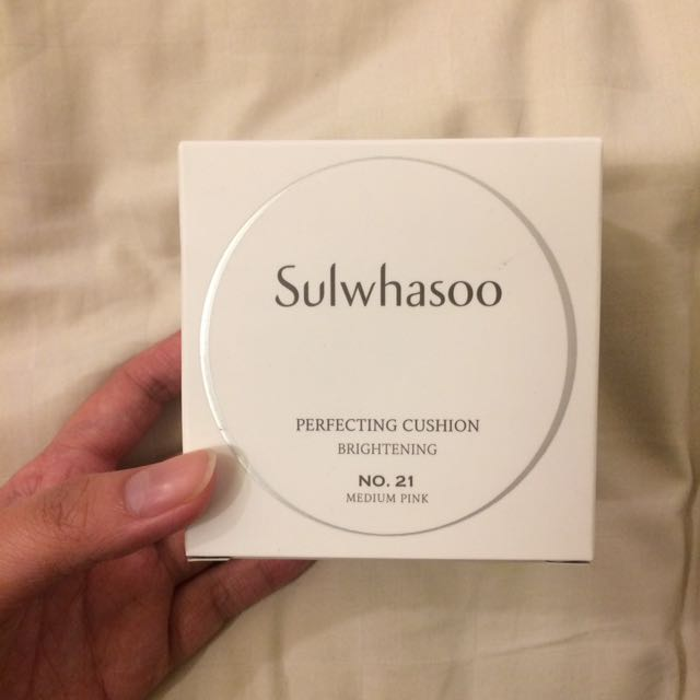 Sulwhasoo Brightening Cushion