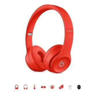 BRAND NEW!! | Beats Solo 3 Wireless Headphone