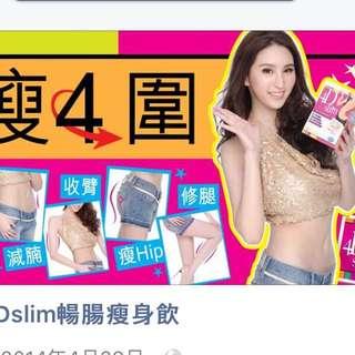 zino 日本黑烏龍4d slim 瘦身茶 6包裝