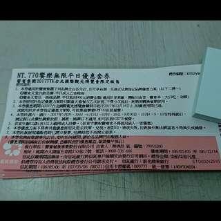 饗食天堂晚餐吃到飽平日券-(效期2017.12.14)