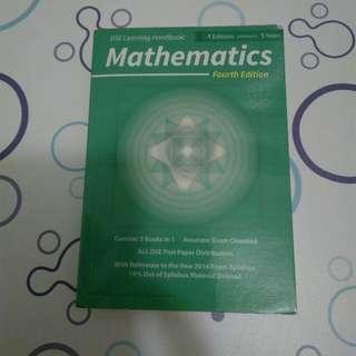 DSE數學 數卷分析