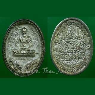 🚚 Lp Pern, Wat Bangpra, 2535, temple box, Thai Amulet