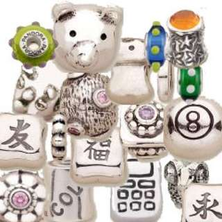 WTB Looking For Retired Pandora Charms In Picture