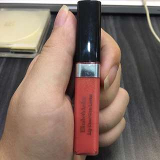Elizabeth Arden Lip Gloss Mini Size
