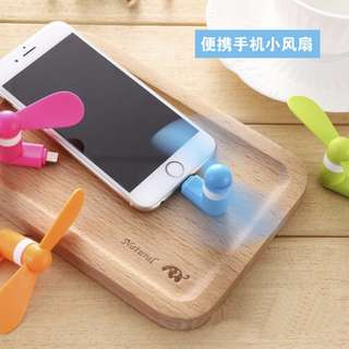 Portable USB Mini Fan for Android Phone