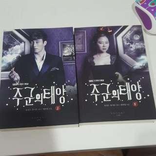 Master's Sun Drama Korean Storybook