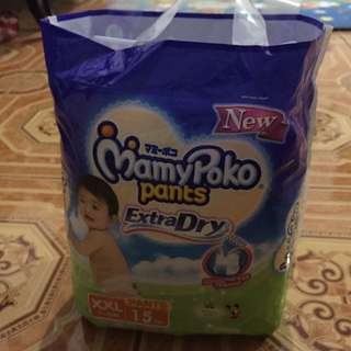 Pampers Mamypoko Pants Extra Dry