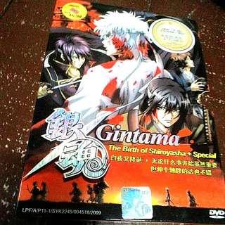 Gintama Shiroyasha+special
