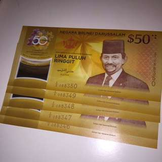 50th Anniversary Singapore Brunei CIA $ 50 Note
