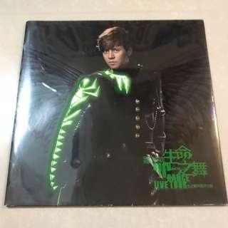 羅志祥 生命之舞 DVD 連親筆簽名同Photobook (生之戰預購限定盤)