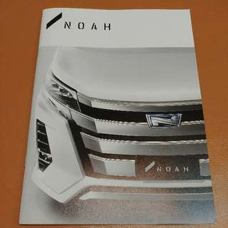 Toyota 豐田 Noah (連音響及配件) 日本版 Catalogue