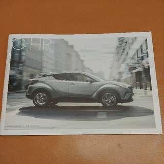 Toyota 豐田 C-HR (連音響及配件) 日本版 Catalogue