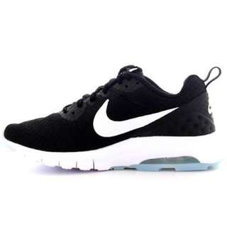 Nike Air Max Motion LW Nego
