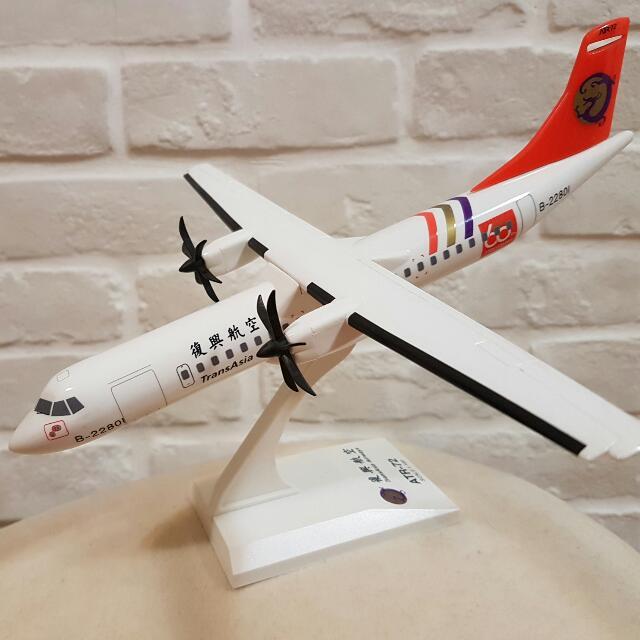 復興航空飛機模型