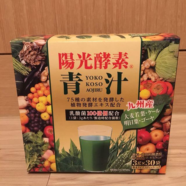 預購-陽光酵素青汁含乳酸菌 3g*30包