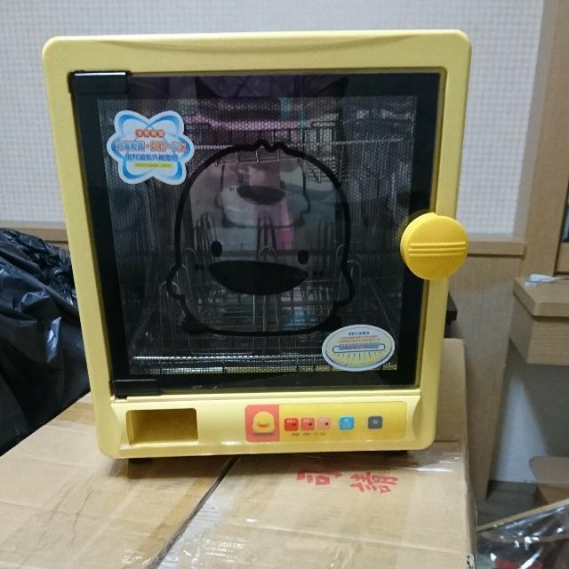 黃色小鴨微電腦紫外缐消毐烘乾鍋 烘乾消毒鍋 蒸汽式奶瓶消毒鍋 烘乾鍋