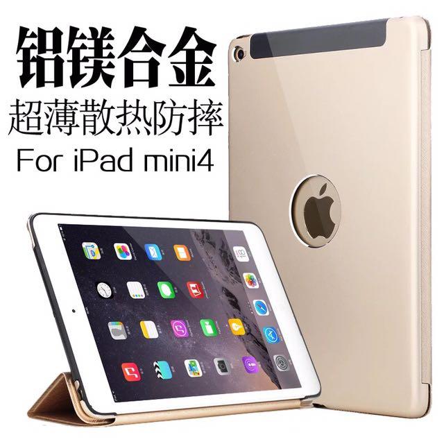 iPad mini4 保護殼/套—土豪金