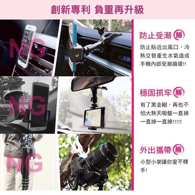 [獨家]台灣生產專利產品Mobile-Catch行動釽🙌🏻