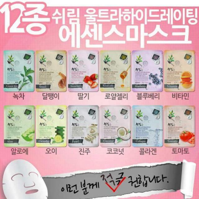 SHELIM BEAUTY MASK
