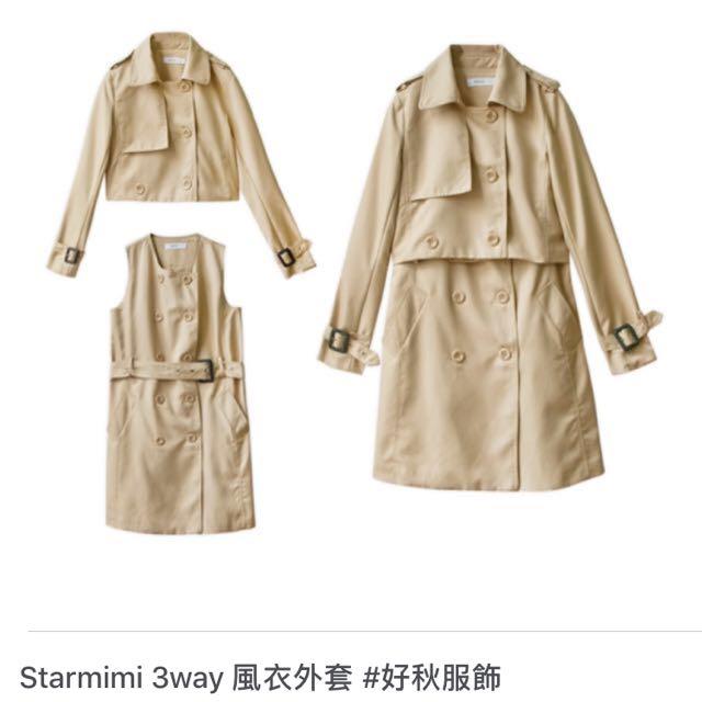 Starmimi 3way 風衣外套