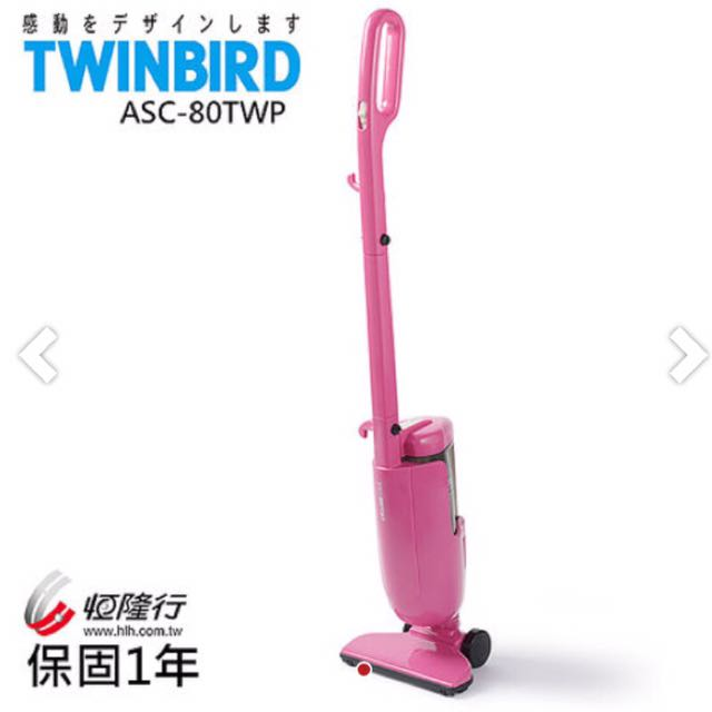 Twinbird ASC-80 手持直立兩用吸塵器