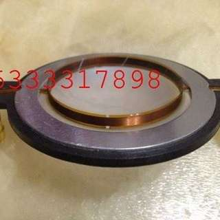 <二手>9i福利品 音膜(複合膜) 44.4銅柱高分子扁線60W-250W 特價出售 限量出售 DIY材料