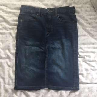 GU Skirt