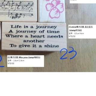 🚚 23.micia楓木印章-英文佳句stamp#F162