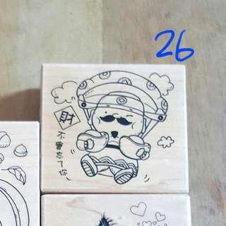 🚚 26.micia楓木印章-財從天降stamp#H197