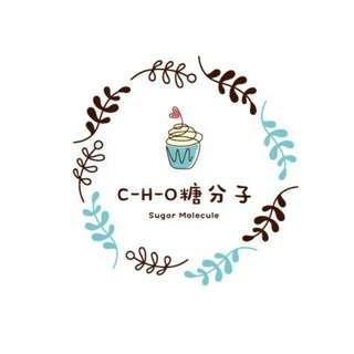 粉專:C-H-O糖分子