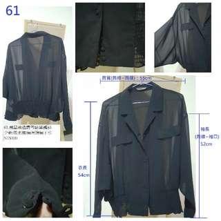 61.飛鼠袖透膚雪紡黑襯衫