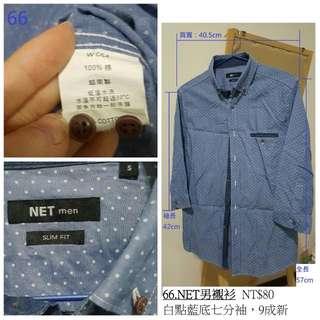 🚚 66.NET白點藍底七分袖襯衫