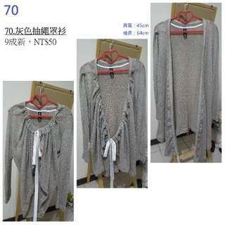 70.灰色抽繩罩衫