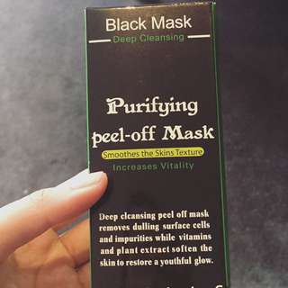 peel off black mask