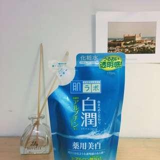 肌研 白潤藥用美白化妝水補充包