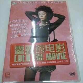 露露的电影 Lulu The Movie Dvd