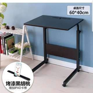 multipurpose table.  computer table