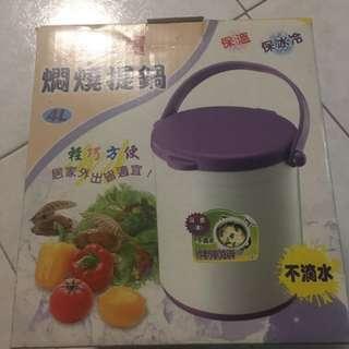 燜燒提鍋 燜燒鍋全新品4L