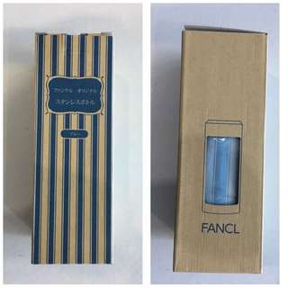 Fancl Stainless Flask