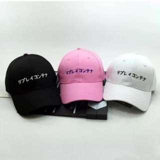 Unisex Japanese Words Ulzzang Hat