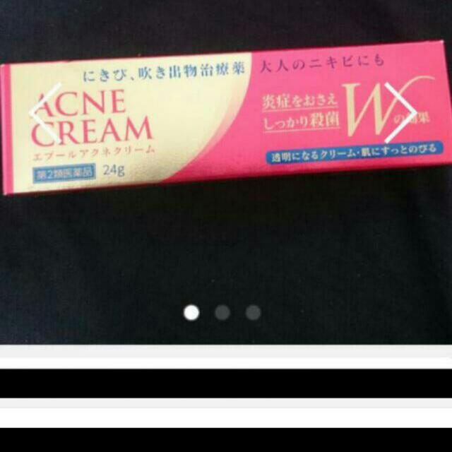 日本買回新款痘痘藥膏