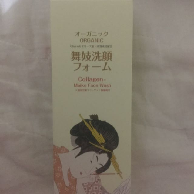 Aishodo Organic Collagen Maiko Face Wash